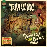 Taiwan MC - Heavy This Year EP - 12''