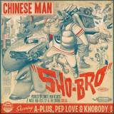 Chinese Man - Sho-Bro EP - 12''