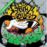 DJ Ritch & Spankbass - Mini Hand Style Breaks - Orange 7''