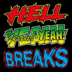 Ugly Mac Beer - Hell Yeah Breaks - Toxicolor 7''