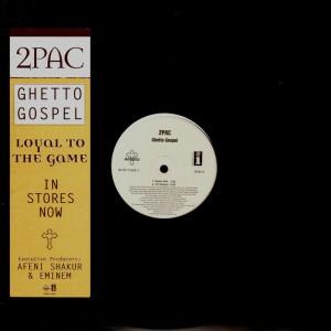 2Pac - Ghetto gospel - 12''