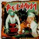 Redman - Malpractice - 2LP