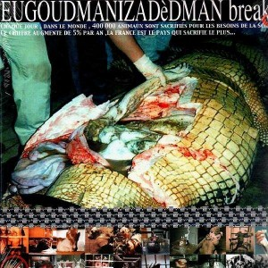 Dwonh - Eugoudmanizadèdman Break - LP