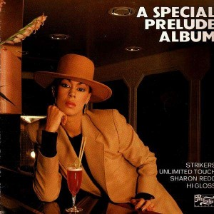 A Special Prelude Album - Various Artists - LP