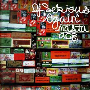 DJ Serious - Again (Masta Ace) / Snakes (Theology 3) - 12''