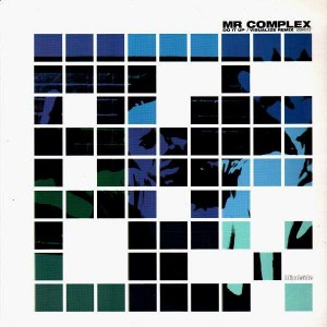 Mr.Complex - Do it up / Visualize remix - 12''