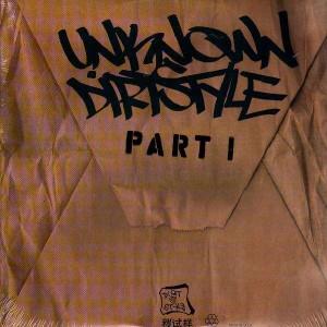 Q-Bert - Unknown Dirtstyle Part 1 - LP
