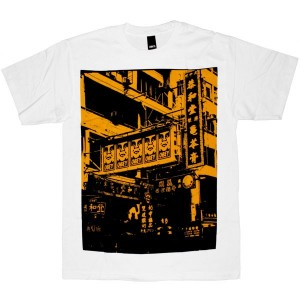 OBEY Basic T-Shirt - Made In China - White