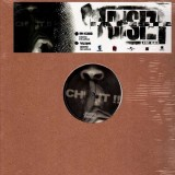 Disiz La Peste - En scred / Victime - 12''