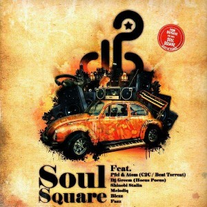 Soul Square (ex-Drum Brothers) - First EP - 12''