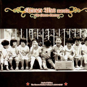 Chinese Man Records - The Groove Sessions vol.1 - Various artists - 2LP