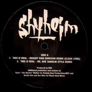 Shyheim - This iz real / Jiggy comin' - 12''