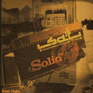 S.A.T. - Solid' (feat.Dajla) - 12''