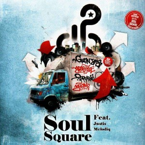 Soul Square (ex-Drum Brothers) - Second EP - 12''