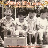 Chinese Man Records - The Groove Sessions vol.1 - Various artists - CD