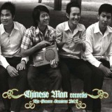 Chinese Man Records - The Groove Sessions vol.2 - Various artists - CD