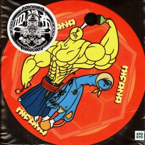 Dr. Suzuki - Hifana Mix Edition - Slipmats