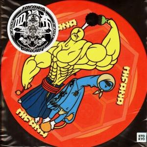 Dr. Suzuki - Hifana Mix Edition - Slipmats