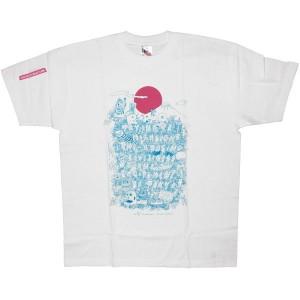 TOKYO ART BEAT T-shirt - Takahashi - White
