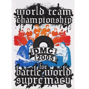 DMC World Team Championship 2005 - DVD