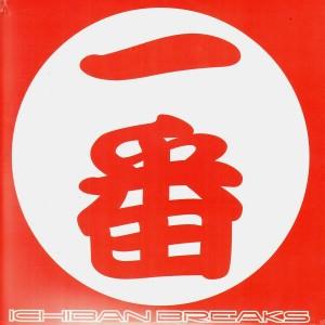 DJ $hin - Ichiban breaks - LP