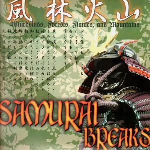 DJ $hin - Samourai breaks - LP