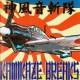 DJ $hin - Kamikaze breaks - LP