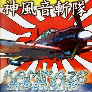 DJ $hin - Kamikaze skip proofs breaks - LP