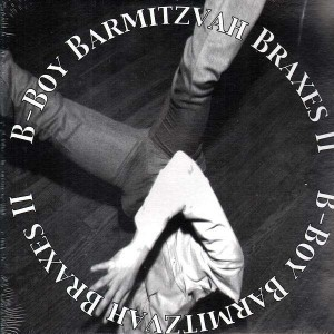 Ming & Fs - B-boy Barmitzvah Braxes 2 - LP