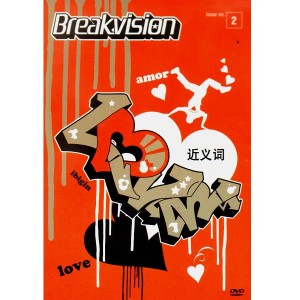 Breakvision - Volume 2 : Love - DVD