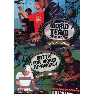 DMC World Team Championship 2006 - DVD